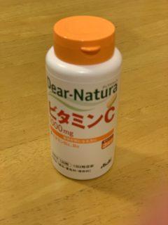 ビタミンCサプリ