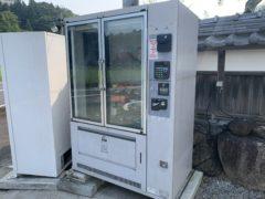 ヘンテコ自販機