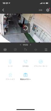 監視カメラ(LAN配線追加接続)