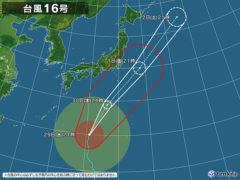 再び台風が来てますね
